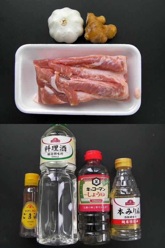 ginger pork (18)new0