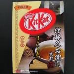 Kit Kat roasted green tea flavor