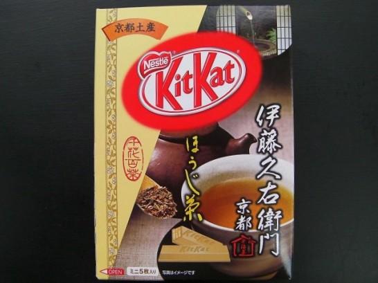 kitkat taste roasted green tea (5)