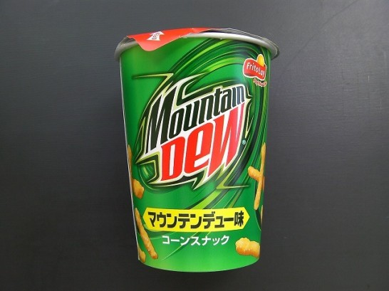 moutain dew (4)