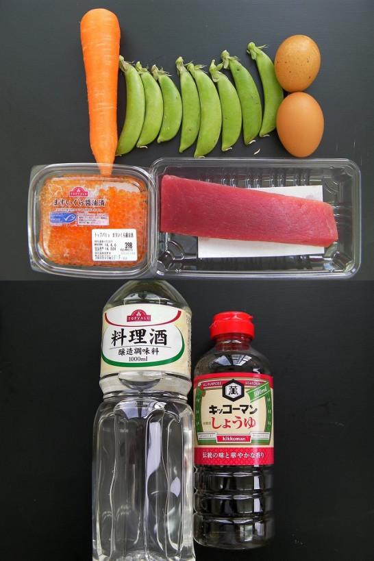 sushi cake (7)new1
