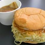 Ramen burger 2
