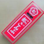 Miyako Konbu -KELP-