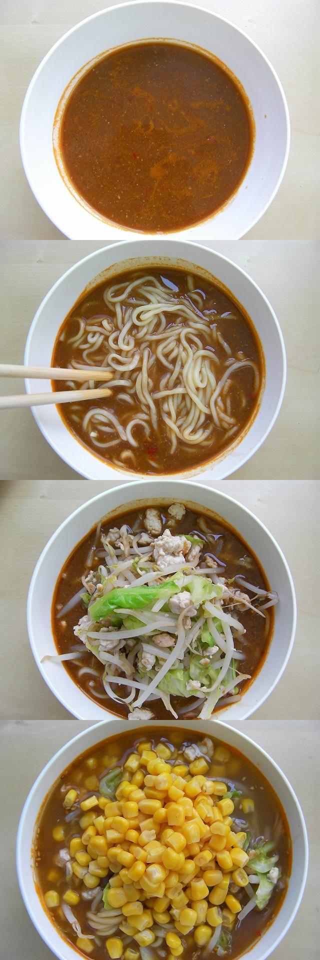 miso ramen (2)new5