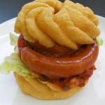 French cruller at Mos Burger