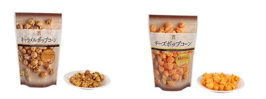 popcorn2new0