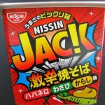 Extra Hot Cup chow mein 'NISSIN Jack'