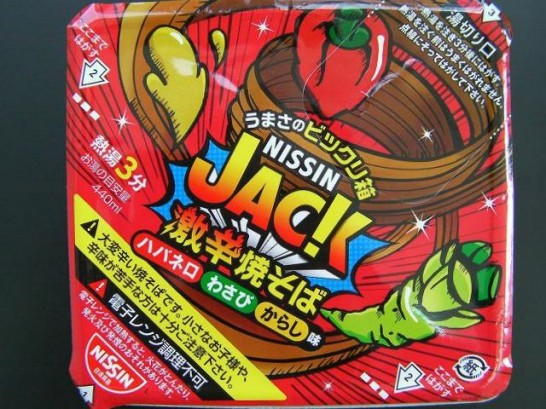 Extra Hot chow mein 'NISSIN Jack' (4)