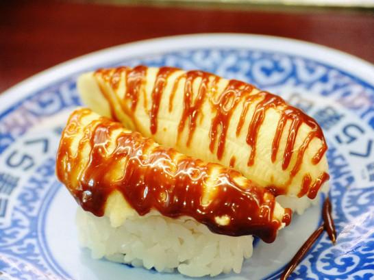 Japanese food weekly vol 9 picture3