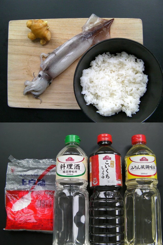 squid rice (1)new1