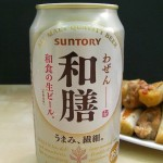 Japanese beer 『和膳』 -The beer go with Japanese food-
