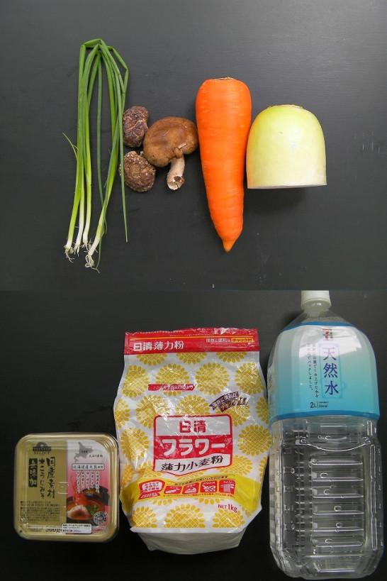 Dago-jiru recipe -Kumamoto soul food- (23)new0