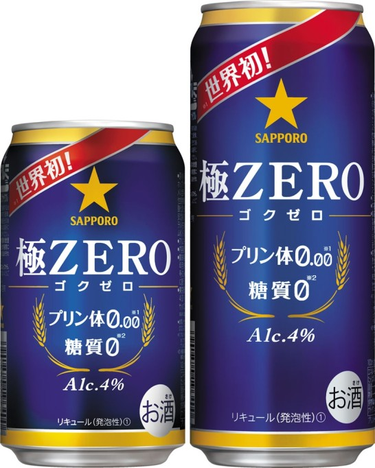 Japanese healthy beer picture3