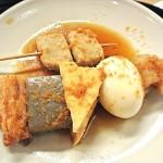 Japanese food restaurant info23