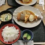 Shunsentei Nadakiku Kappatei picture3