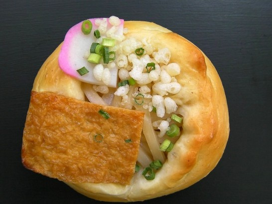 kitsune udon bread (4)