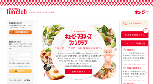 Japanese food weekly20 picture1