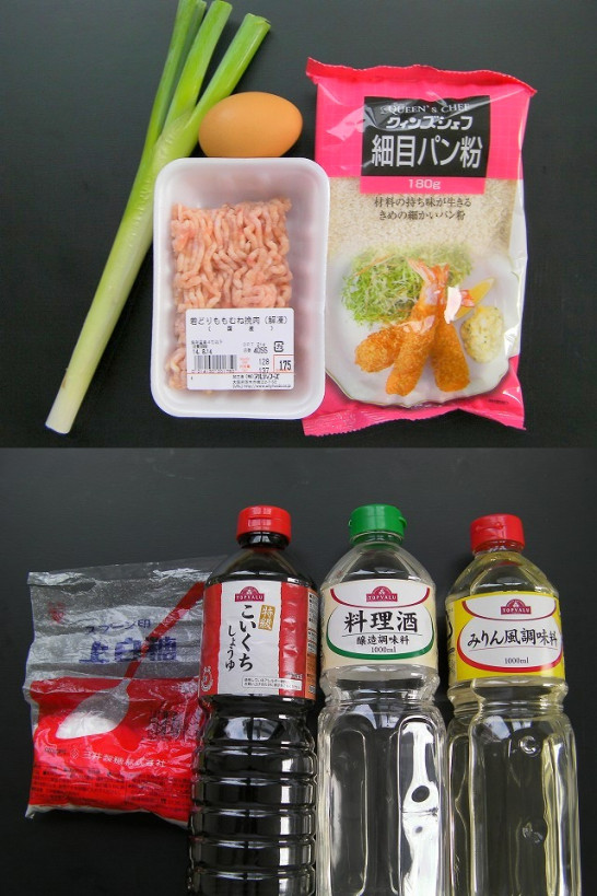 Tsukune (meatballs) (18)new0