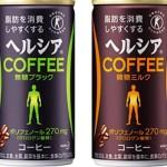 Healthya coffee