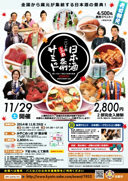 Japanese food weekly vol25 picture2