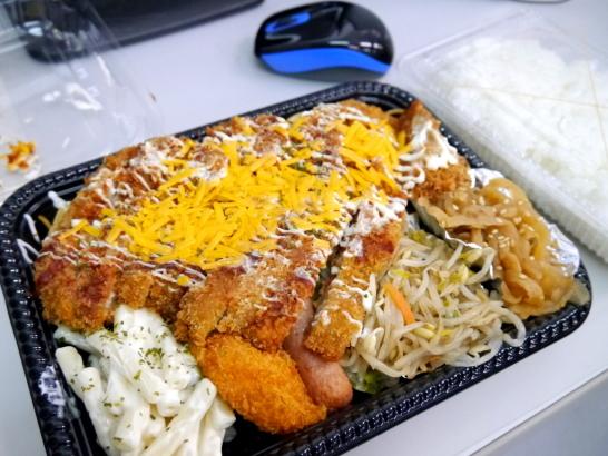 Japanese food weekly vol25 picture3