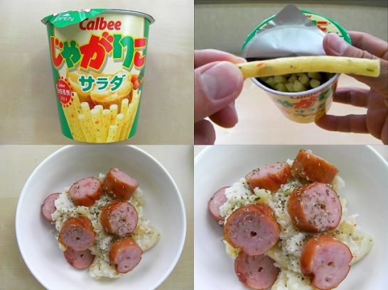 German potato salad recipe by Japanese snack (1)new1