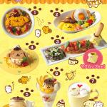Japanese food weekly vol29