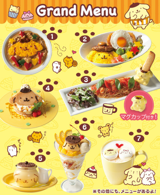 Japanese food weekly vol29 picture3