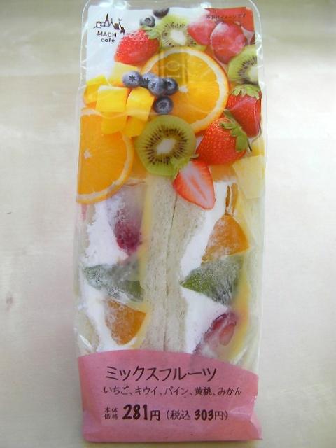 Japanese sandwiches ranking (4)