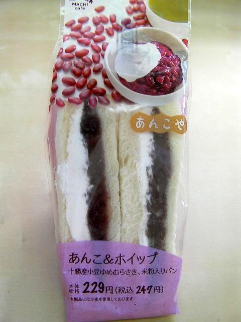 Japanese sandwiches ranking (5)