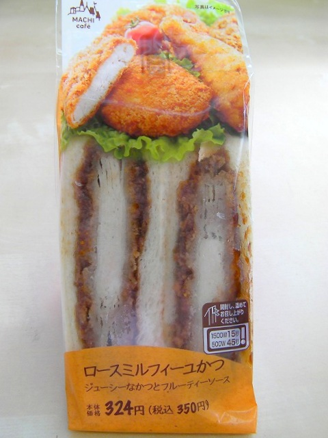 Japanese sandwiches ranking (6)