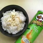 Pringles rice