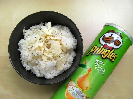 Pringles rice (1)