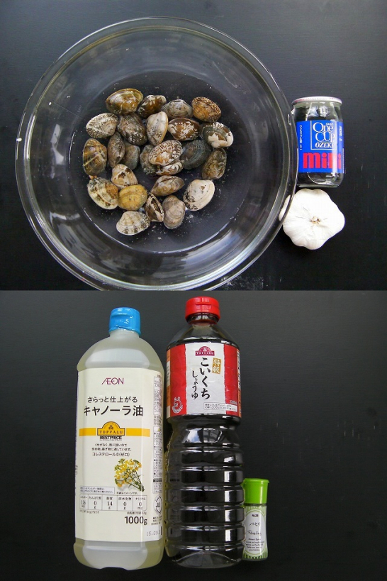 Sake steamed Clams (20)new0