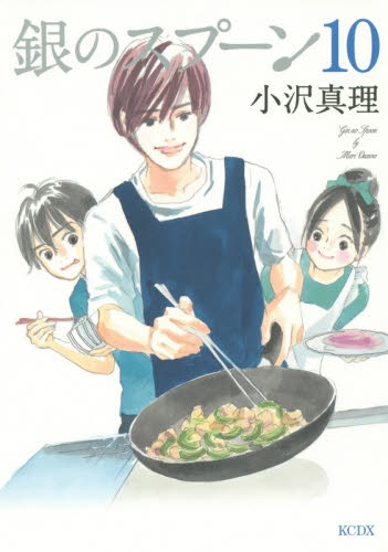 Silver spoon picture3