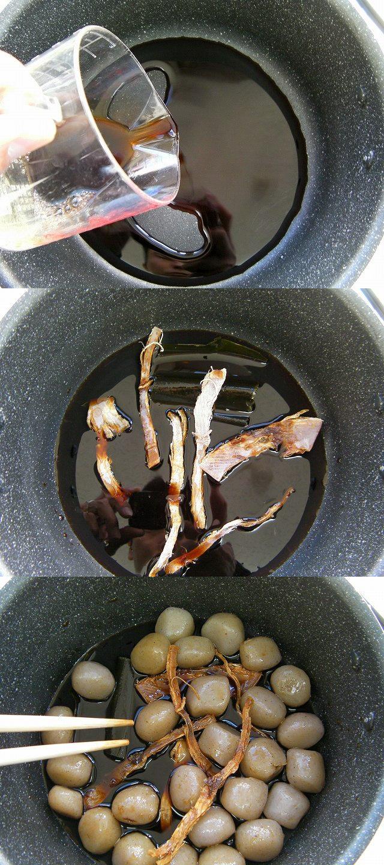 Yamagata Tama konjac (13)new3