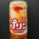 Canned Pudding shake