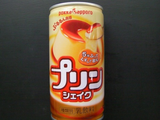 Canned Pudding shake (2)