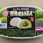 Green sweets -Yukimi Daifuku Matcha-