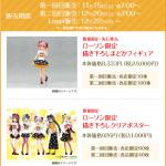 Japanese food weekly vol32