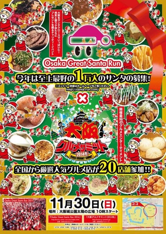Japanese food weekly vol33 picture1