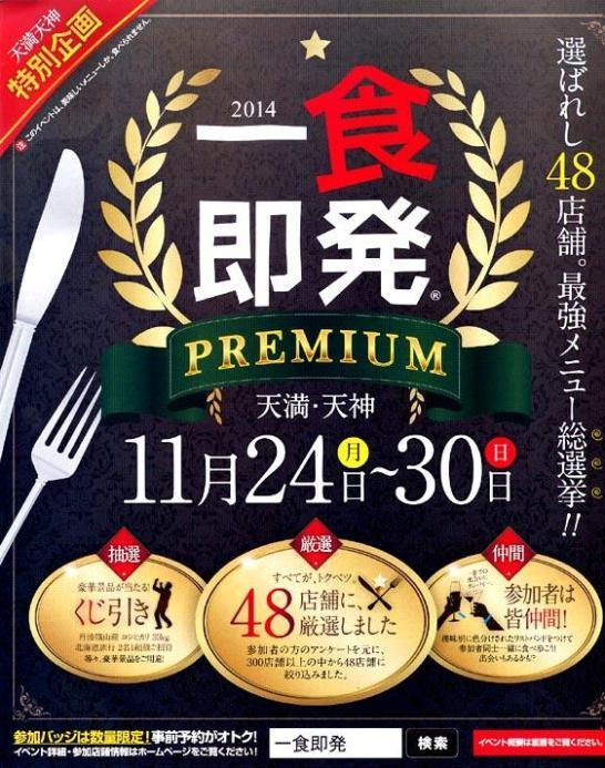 Japanese food weekly vol33 picture2