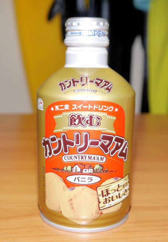 Japanese food weekly vol35 picture2