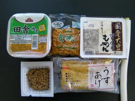 Natto soup (26)