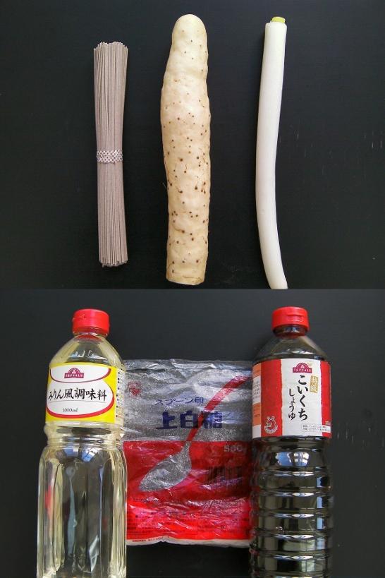 Yamakake soba (17)new0