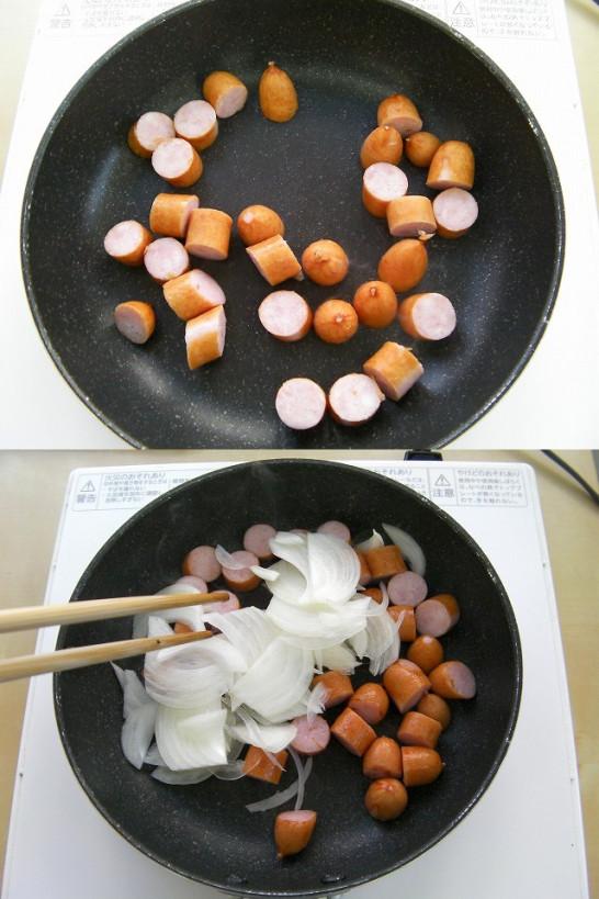Ankake Spaghetti (17)new2