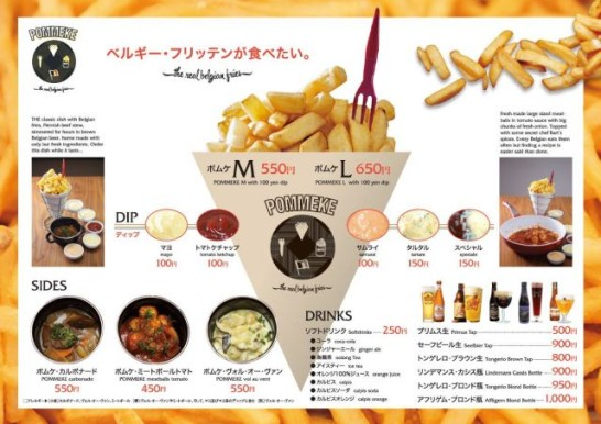 Japanese food weekly vol39 picture2