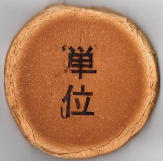 Japanese food weekly vol41 picture1