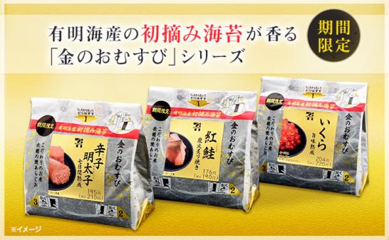 Japanese food weekly vol41 picture2