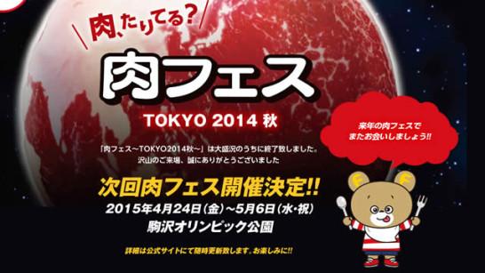Japanese food weekly vol42 picture2